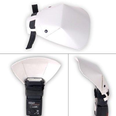 閃光燈反光鏟,弧形反光板,柔光板通用款,永諾,佳能,尼康閃光燈,反光板,合成皮質