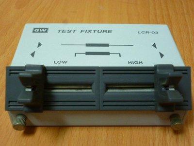 康榮科技二手儀器領導廠商 G.W LCR03 (LCR-03) Test Fixture測試治具