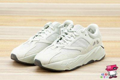 球鞋補習班 adidas YEEZY BOOST 700 SALT 海鹽 冷綠 激少量 肯爺 EG7487