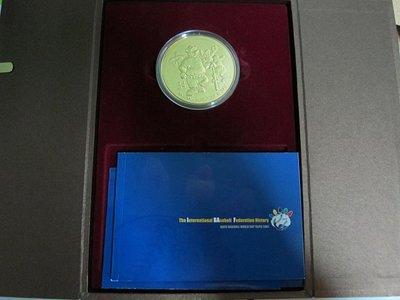 2001年第三十四屆世界杯棒球錦標賽純金箔紀念幣