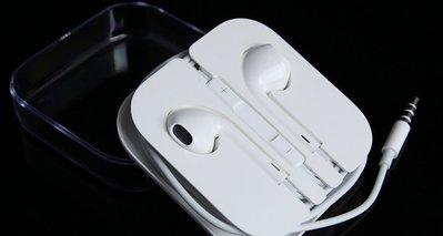 全新 品質優  Apple EarPods 高音質 線控 麥克風 耳機iPhone5s 6s plus 媲美原廠