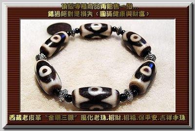 卍【陳媽媽珠料庫】卍《頂級專櫃商品.》...