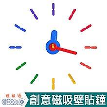 【鐘錶通】On Time Wall Clock 彩虹-哆啦a夢-壁貼鐘-掛鐘.無損牆面.愛最大.居家佈置