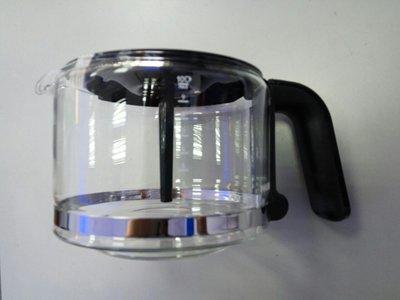 《SUPER 購》飛利浦 美式雙槽全自動咖啡機  HD7762 玻璃杯 玻璃壺 咖啡壺--黑色蓋(贈清潔刷)