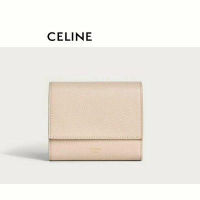 CELINE ►( 淡粉紅色×金色LOGO )  防刮壓紋 真皮三摺短夾 錢包 皮夾|100%全新正品|特價