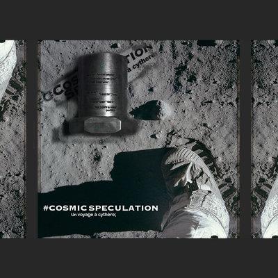 蠟燭Cosmic Speculation 宇宙的猜想 基西拉島之游 螺絲蠟燭室內擺件