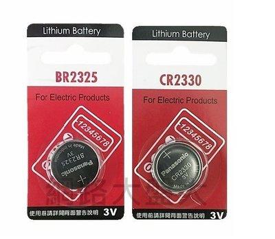 #網路大盤大# Panasonic CR2330、BR2325 鈕扣電池 水銀電池 血糖機電池