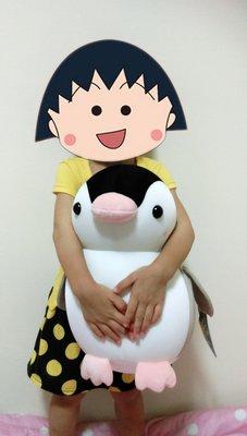 貓頭鷹的屋~ 企鵝30CM  粒子娃娃 保麗龍填充物滑面彈性表布防過敏材質 過敏體質的首選