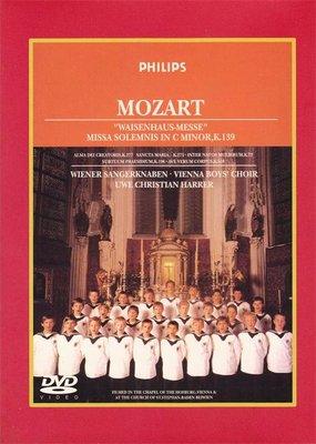 音樂居士#Mozart Missa in C minor 莫扎特:彌撒 維也納童聲合唱團 DVD