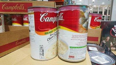 CAMPBELL'S 金寶湯 新英倫蛤蜊巧達濃湯(1.41kg*2罐/ 組 ) 好市多 超商取付限1組
