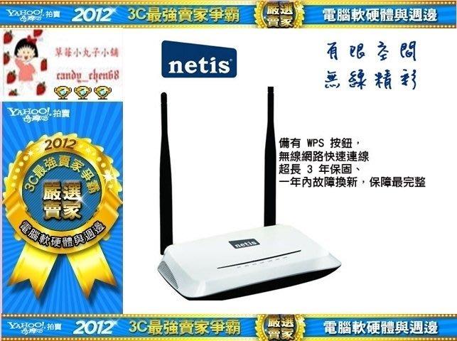 【35年連鎖老店】Netis WF2419 11n 無線寬頻分享器有發票/可全家/3年保固/