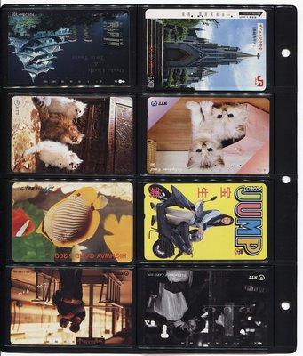 【郵幣新天地】早期日本卡《J-106》《每張$50元 ◎ 買四張免運費》◎ 已使用保存很好