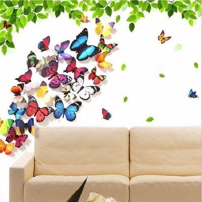 3D立體仿真蝴蝶裝飾壁貼 牆貼貼紙【AF01013-656】JC雜貨