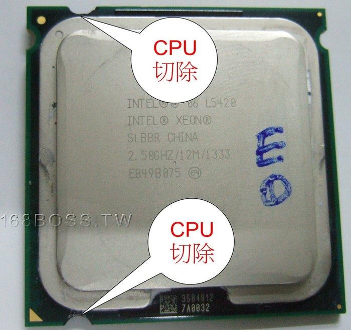 【小楊電腦 】修改MB技嘉/華碩/微星主機板775腳 改可支援四核心 771腳位貼片CPU