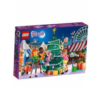 LEGO樂高積木~41382~Lego Friends Advent Calendar