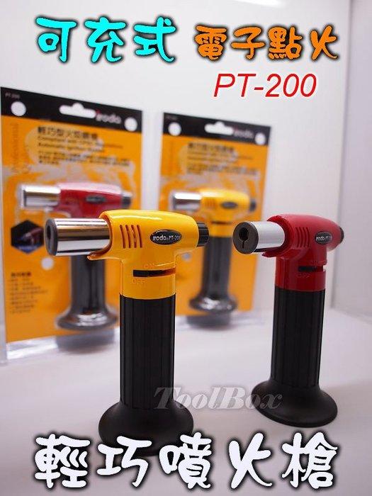 【ToolBox】iroda愛烙達/PT-200/防風打火機/ 噴火槍/打火機/瓦斯烙鐵/瓦斯焊槍/瓦斯噴槍/火雞/噴燈