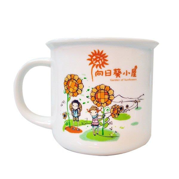 【橘子水】向日葵小屋 馬克杯