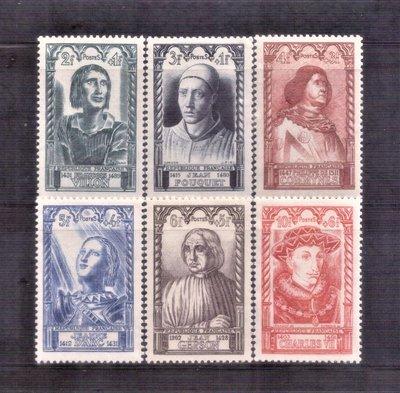 【珠璣園】F4636H 法國郵票 - 1946年 法國名人 附捐郵票 6全