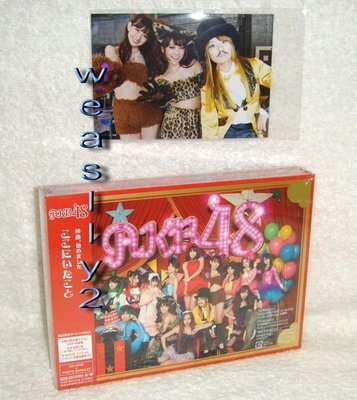 AKB48 就是在這裡 BOX (日版初回CD+DVD+100頁寫真集+內付一款照片卡+外付特典照片)