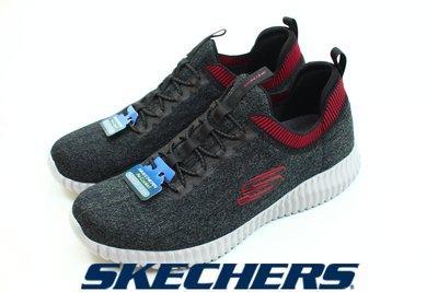 SKECHERS記憶鞋墊+鬆緊帶套入式運動鞋(USA 8~10.5號)【52642BKRD】