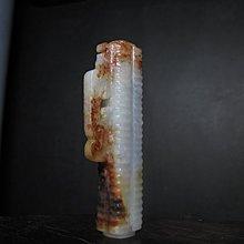 和闐玉雕 ◎ 金皮 小玉琮