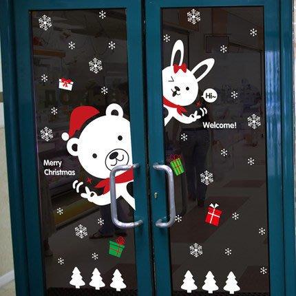 小妮子的家@動物過聖誕壁貼/牆貼/玻璃貼/磁磚貼/汽車貼/家具貼