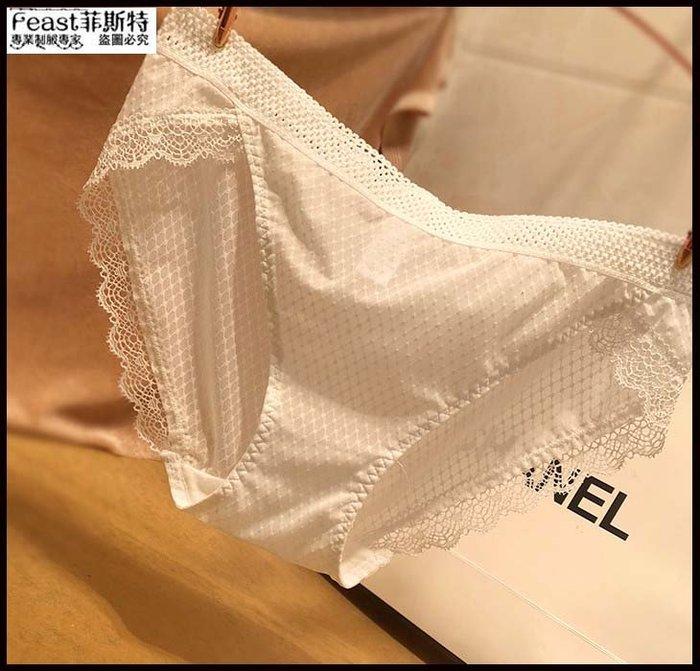 【Feast-菲斯特】-歐美性感蕾絲女士內褲 誘惑透視純色薄款網紗低腰無痕三角褲 火辣AX23