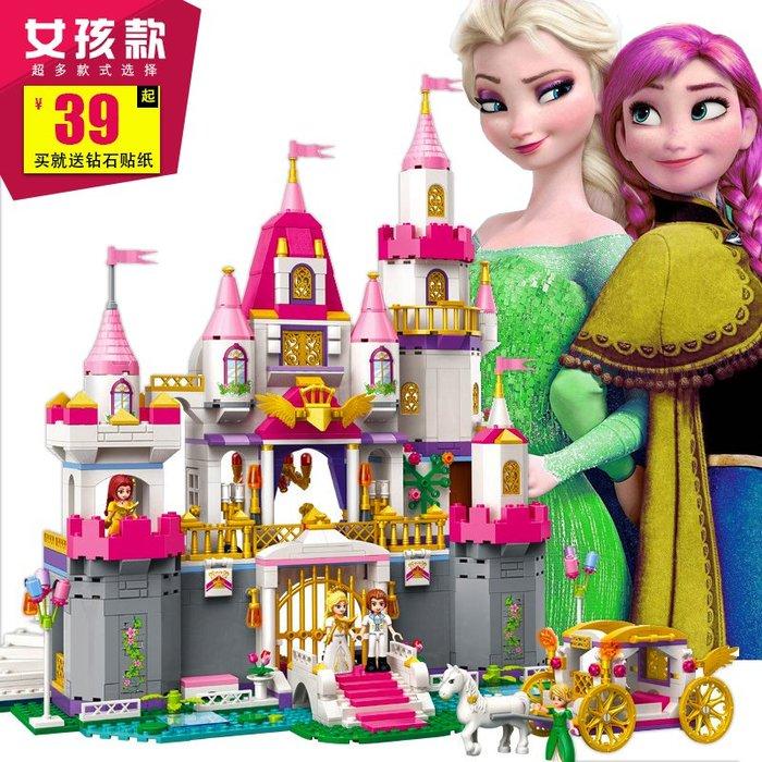 乾一匹配乐高积木城市女孩子益智力8拼装10颗粒玩具小学生6-12岁拼图
