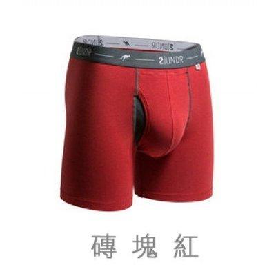 **三榮高爾夫** 2UNDR Day Shift 素色運動內褲 活力夏威夷