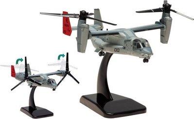 **飛行夢想家** 1:200 美國海軍陸戰隊 USA Marines MV-22B 168220