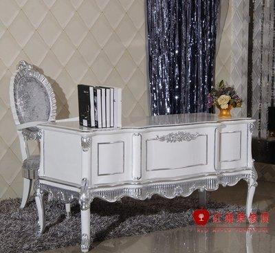 [紅蘋果傢俱] CT 新古典系列 新古典 歐式 法式 書桌 辦公桌 寫字桌 桌子 金箔銀箔 造型 鋼琴烤漆