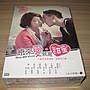 全新偶像劇《原來愛就是甜蜜》DVD (全套14集) 王陽明、楊謹華、吳中天、喻虹淵