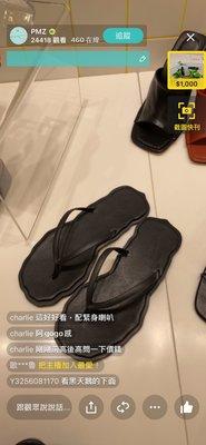 韓國 春裝 新款 拖鞋 夾腳 涼鞋 不規則雲朵