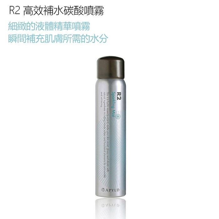 韓國 APYLD R2 高效補水碳酸噴霧 80ML 愛怡特