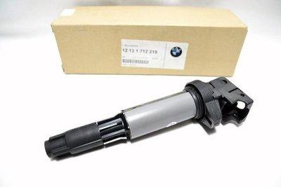 【昌易汽材】寶馬 MINI COOPER R56 R60 考耳 點火線圈 高壓線圈 正廠件 特價一支1700元