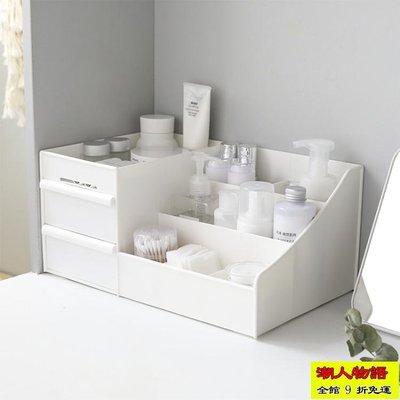 簡約純色抽屜式化妝品收納盒 大號塑料宿...