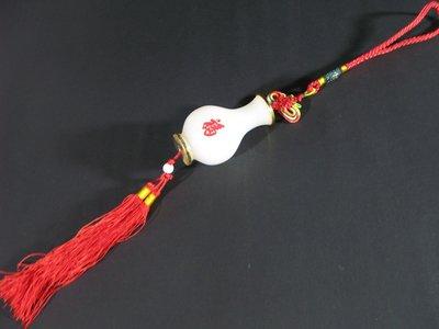 [銀九藝] 玉雕 阿富汗玉 平安富貴 項鍊 項墬 吊飾 配飾 腰飾 (4)