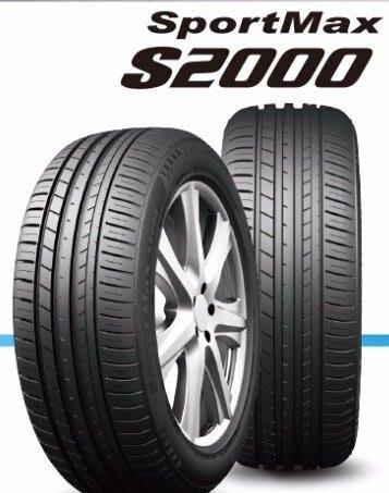 海倍德輪胎  HABILEAD S2000  215/55/17  排水操控性佳  南港 普利司通 可參考