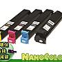【彩印】Konica Minolta 7450 環保匣 69654...