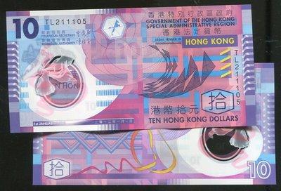 HONG KONG (香港塑膠鈔), P401 , $10 HK Gov. , 2012 ,品相全新UNC