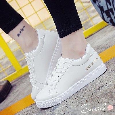 【V8151】SMILE-潮流休閒.百搭透氣小白厚底板鞋運動鞋休閒鞋