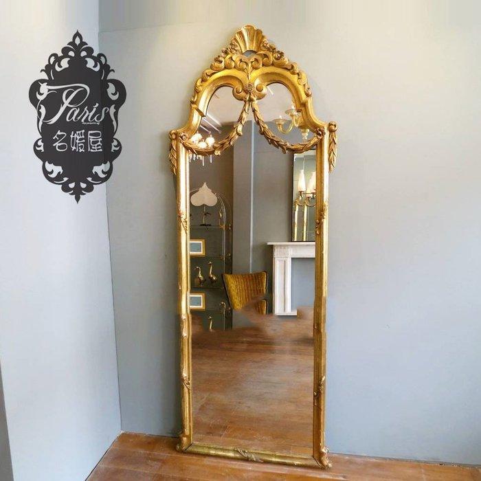 奢華 古典歐式異國高貴高調 質感 全身鏡 穿衣鏡 化妝鏡 服飾店 婚紗 鏡 玄關鏡 裝飾鏡 美髮鏡