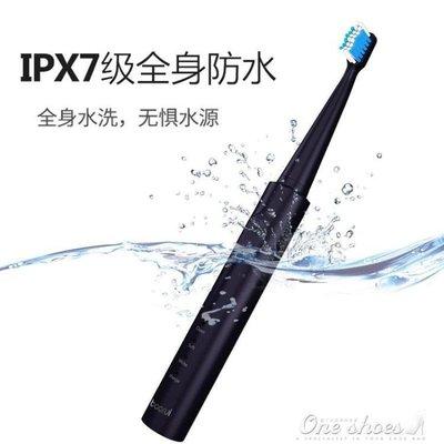 ZIHOPE 德國BR-Z1電動牙刷大人充電式聲波家用軟毛情侶款自動牙刷ZI812