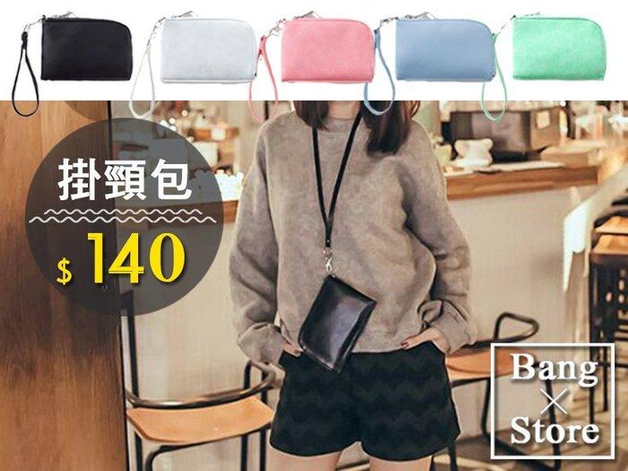 ◎BANG◎掛頸包 零錢 手拿 小物 手機 皮革 手提 錢包 卡片夾 掛脖包【BG16】