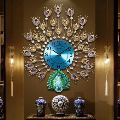掛鐘 孔雀掛鐘客廳歐式鐘表創意壁鐘家用靜音時鐘電子鐘裝飾掛表石英鐘   全館免運