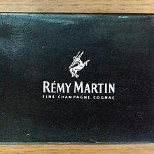 REMY MARTIN 早期人頭馬禮品附送 真皮 鎖匙