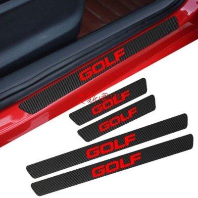 《艾斯國際》VW 福斯 golf polo tiguan bora passat caddy 碳纖維防踢迎賓踏板門檻貼紙