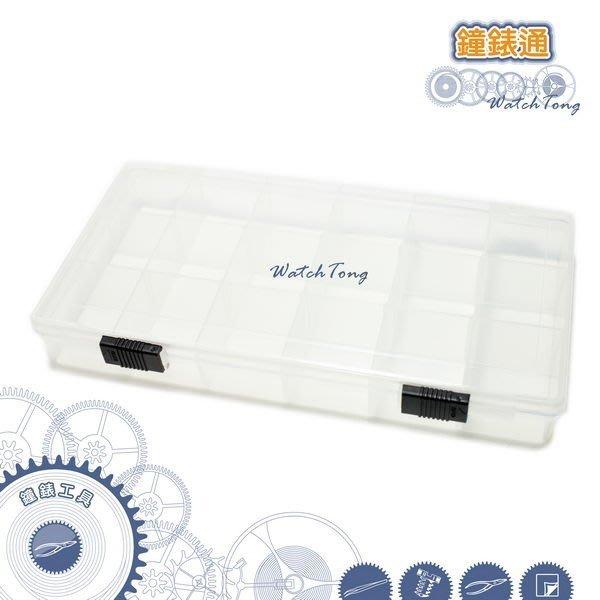 【鐘錶通】04C.9001 零件盒(中)_18格零件盒/多功能零件收納盒├零件盒及工作包/手錶材料收納/鐘錶工具┤