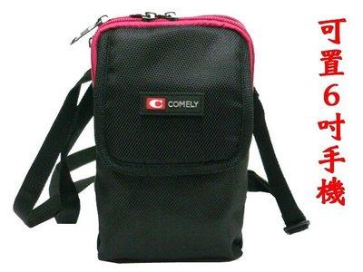 【菲歐娜】5949-1-(特價拍品)COMELY 直立斜背小包/腰包附長帶(桃紅)6吋