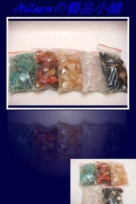 【Aileenの藝品小舖】五行水晶碎石